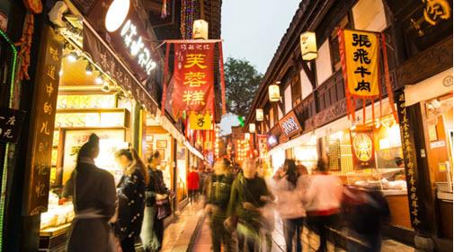 newchina image.jpg